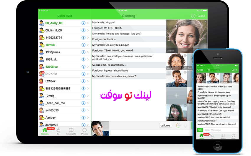 برنامج كام فروج Camfrog Video Chat