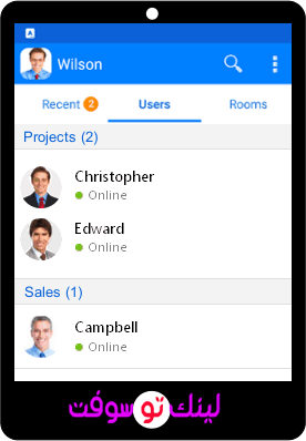 مميزات برنامج Output Messenger
