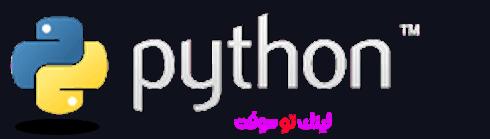 تحميل برنامج بايثون للكمبيوتر