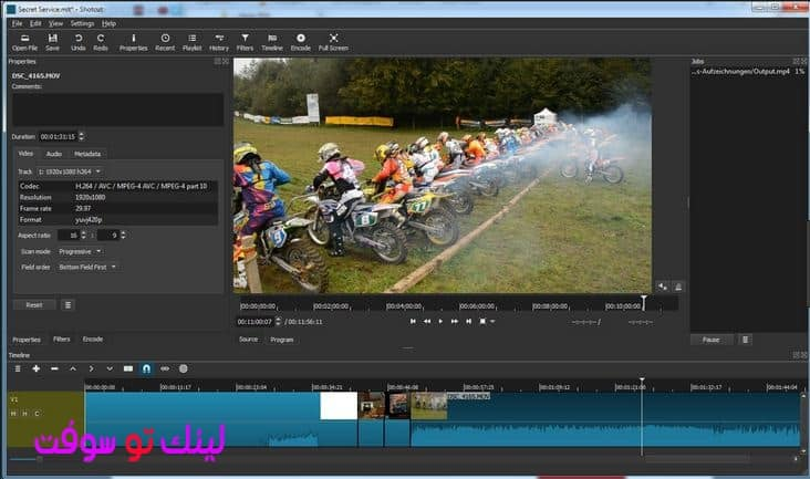 برنامج شوت كات لتحرير الفيديو