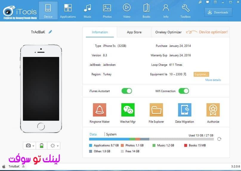 تحميل برنامج iTools for Windows لإدارة أجهزة الأيفون
