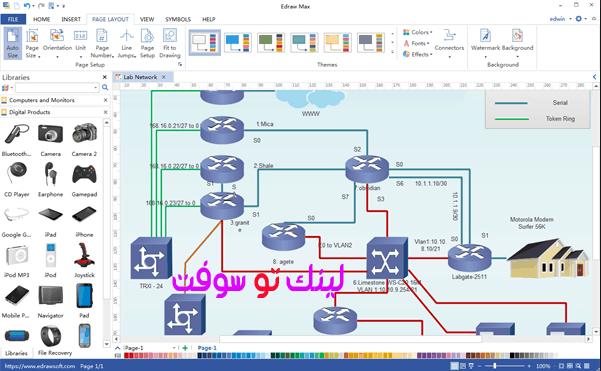 برنامج Edraw Max Professional