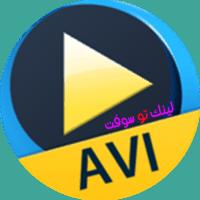تحميل برنامج Aiseesoft Free AVI Player مشغل فيديو avi