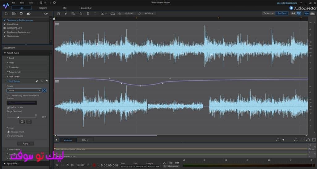 مميزات برنامج اوديو دايركتور AudioDirector