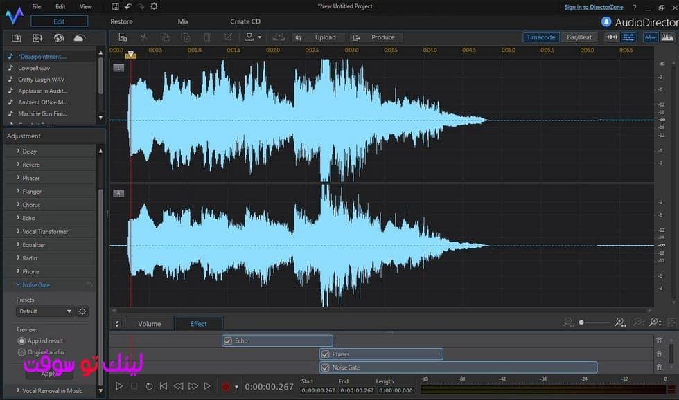 تنزيل AudioDirector 8.0.12567
