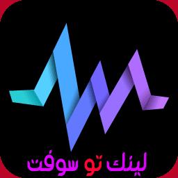 برنامج AudioDirector لتحرير وتعديل الصوت للكمبيوتر