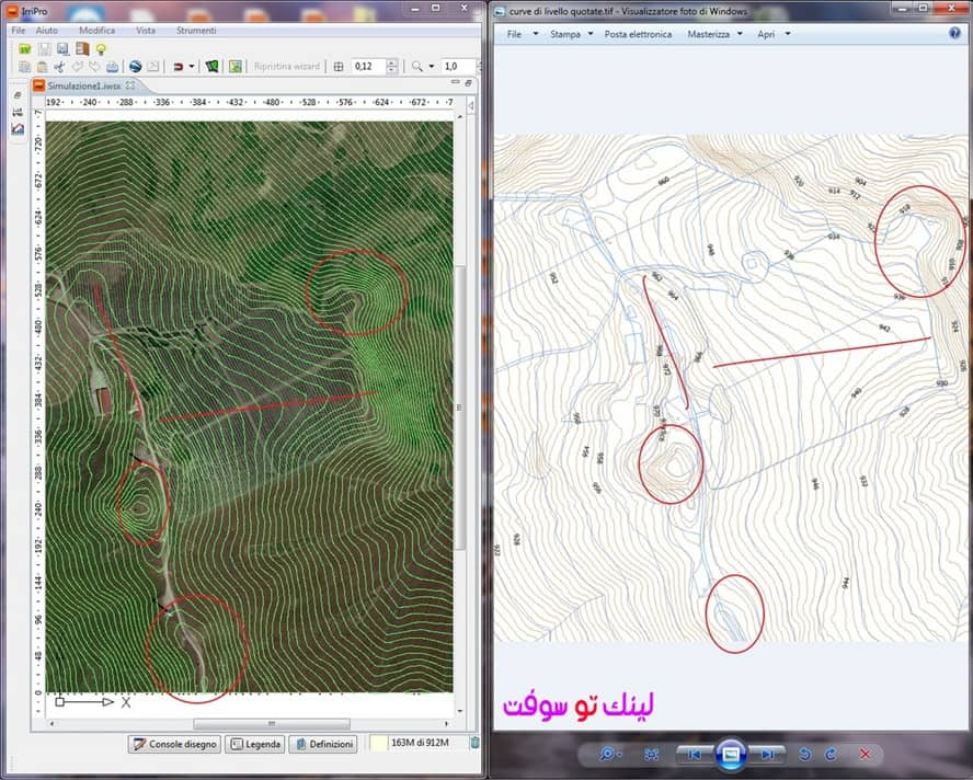 شرح مبسط لبرنامج IrriPro لتصميم شبكات الري الحديثة