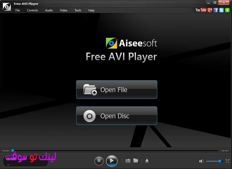 مشغل الفيديو برنامج Aiseesoft Free AVI Player