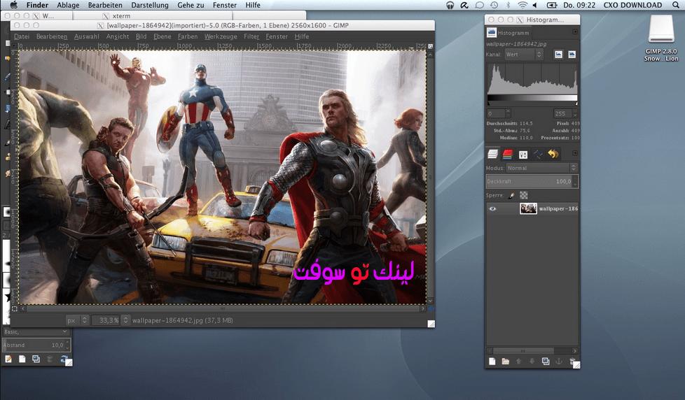 كيفية استخدام GIMP (دليل المبتدئين)