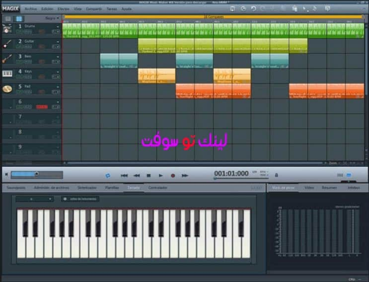 تحميل برنامج magix music maker