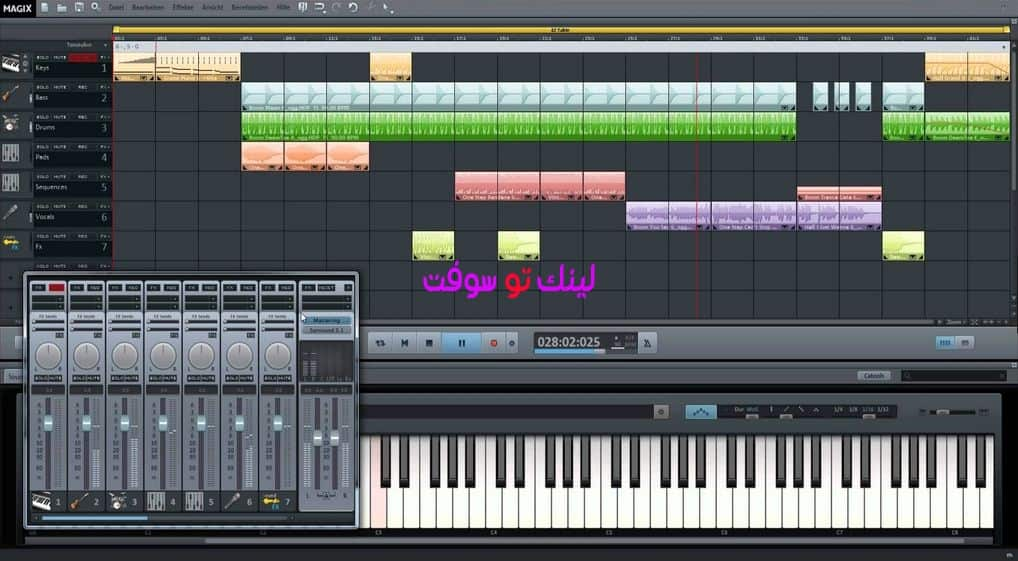 تنزيل MAGIX Music Maker 27.0.0.16