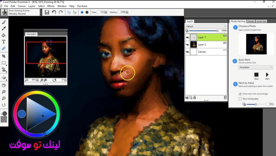 برنامج الرسام Corel Painter Essentials 6