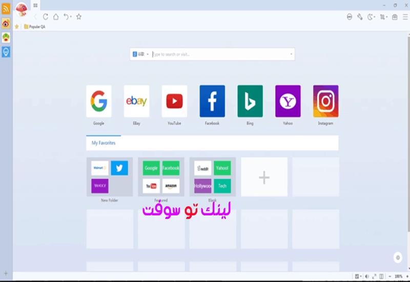 متصفح Maxthon Browserاسرع متصفح انترنت في العالم