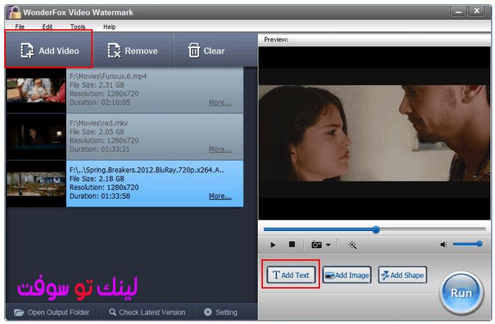 تحميل برنامج لوضع اللوجو على الفيديو Video Watermark للكمبيوتر