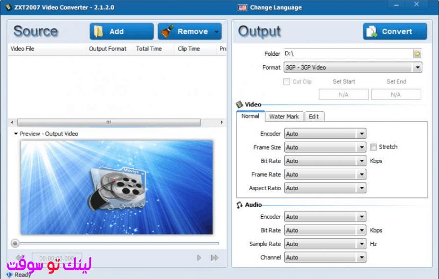 تحميل برنامج video converter افضل برنامج تحويل الفيديو للكمبيوتر