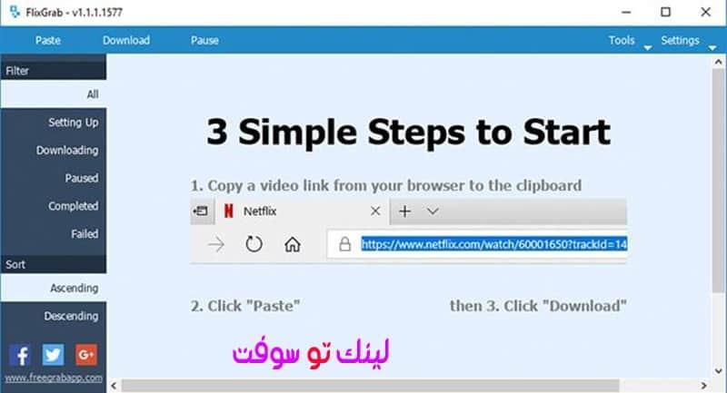 تحميل برنامج FlixGrab لتحميل افلام من netflix