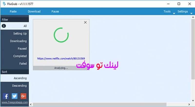 برنامجطريقة تحميل الافلام من netflix