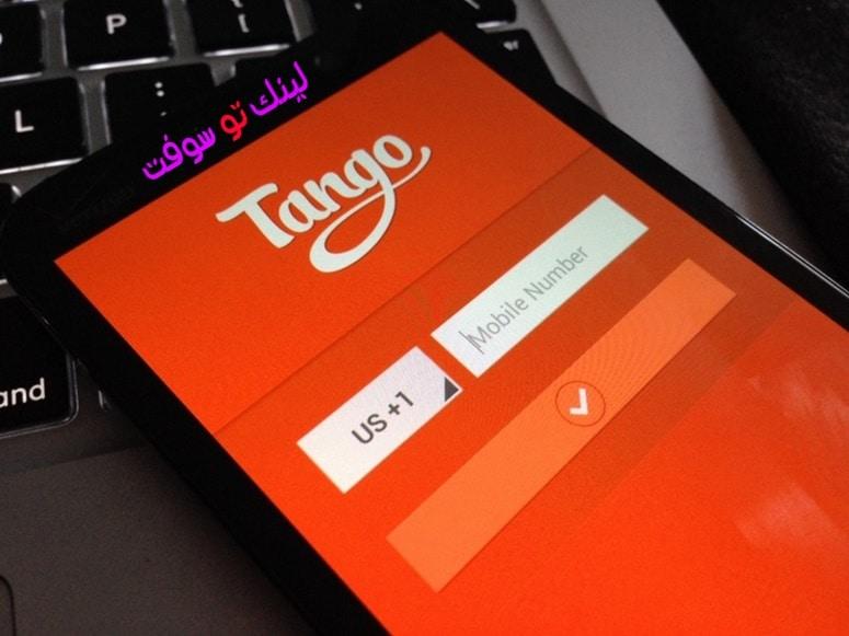 نبذة عن برنامج تانجو للكمبيوتر