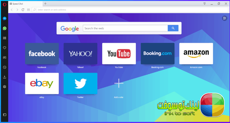 تحميل متصفح اوبرا للكمبيوتر 2020 Opera Browser برابط مباشر