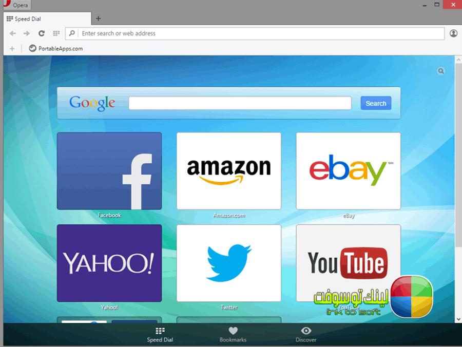 متصفح الانترنت Opera