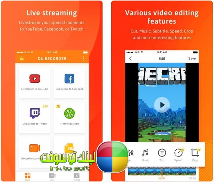تنزيل تطبيق DU Recorder مسجّل الشاشة ومحرر الفيديو للموبايل مجانا