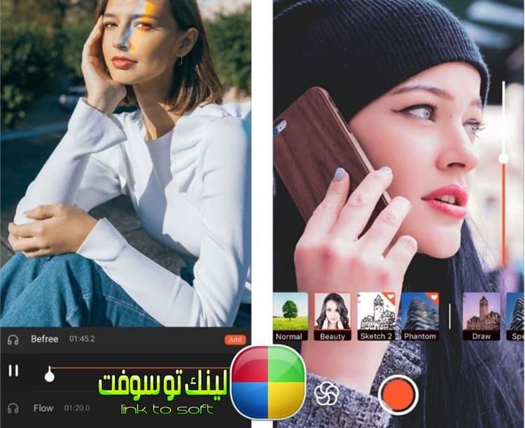 تحميل تطبيق صانع الفيديو Video Show للكمبيوتر والموبايل برابط مباشر