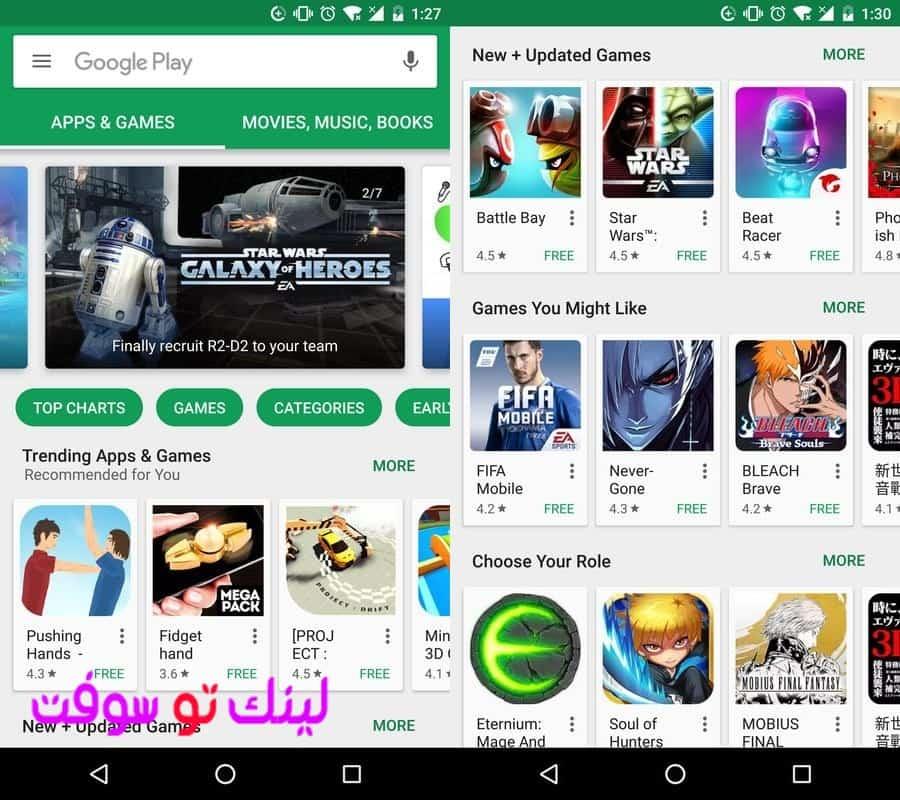تحميل متجر سوق جوجل بلاي 2019 مجاناً - download Google Play Store APK
