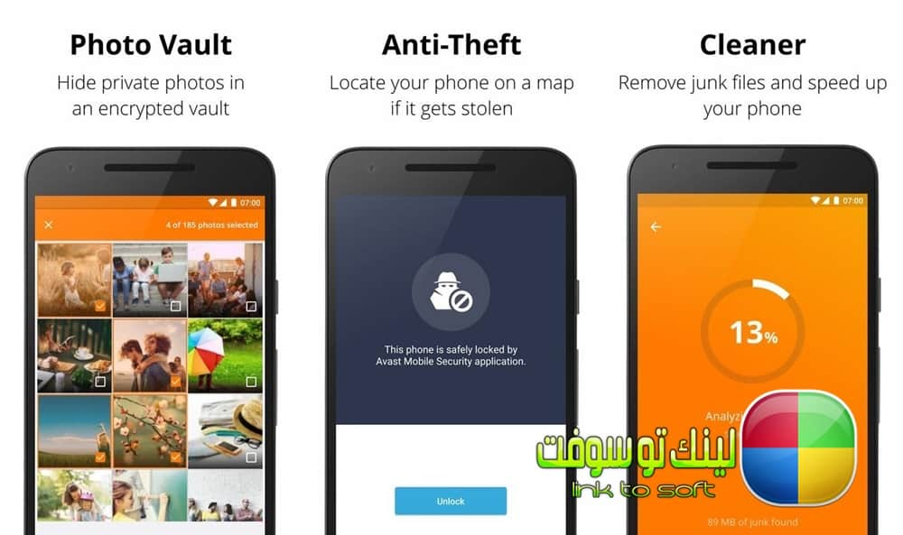 مميزات متصفح Avast Secure Browserالجديد