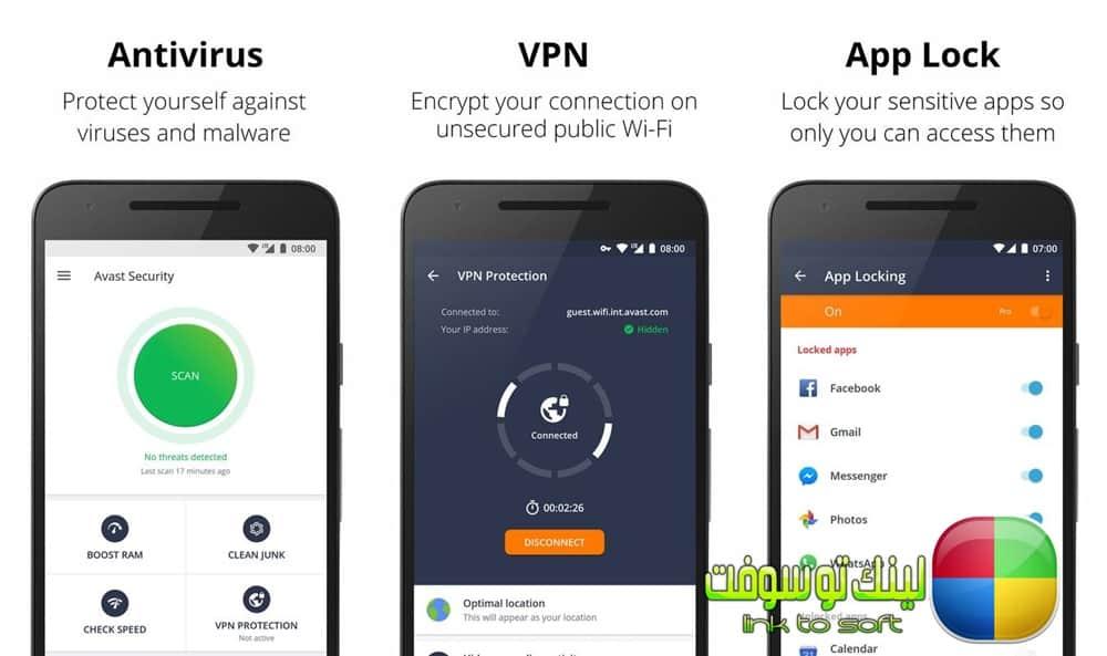 تحميل متصفح أفاست عربي Avast Secure Browser مجاناً
