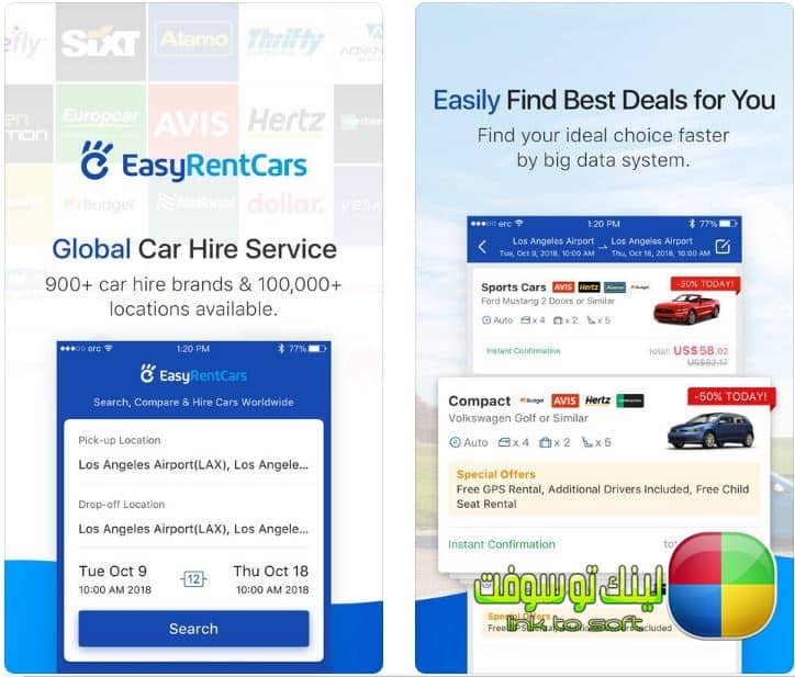افضل تطبيقات السفر والسياحة برنامج Easy Rent Cars للاندرويد والايفون