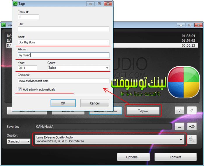 مميزات محول الصيغ Free Video to MP3 Converter