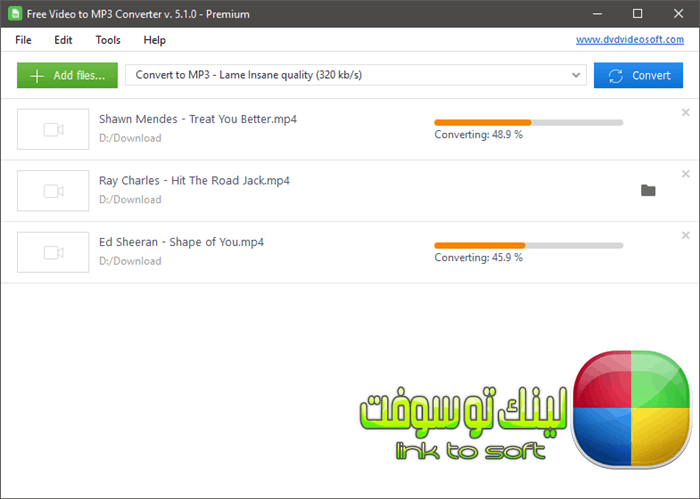 معلومات عن محول الفيديو Free Video to MP3 Converter