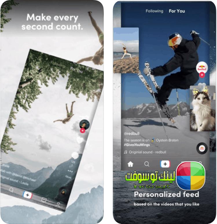 كيفية تحميل تطبيق تيك توك 2019 ؟