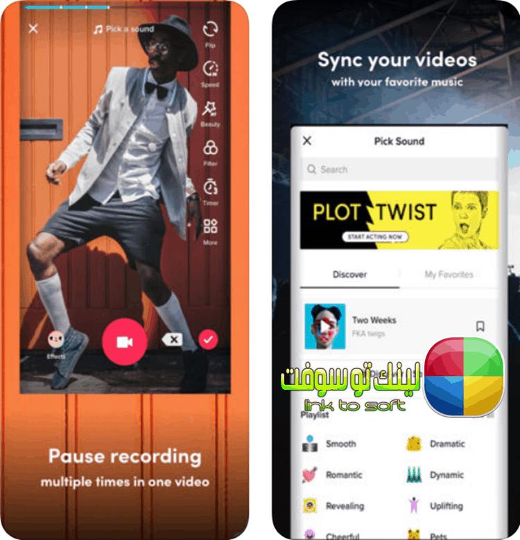 تحميل تطبيق تيك توك TikTok 2019 للموبايل مجانا