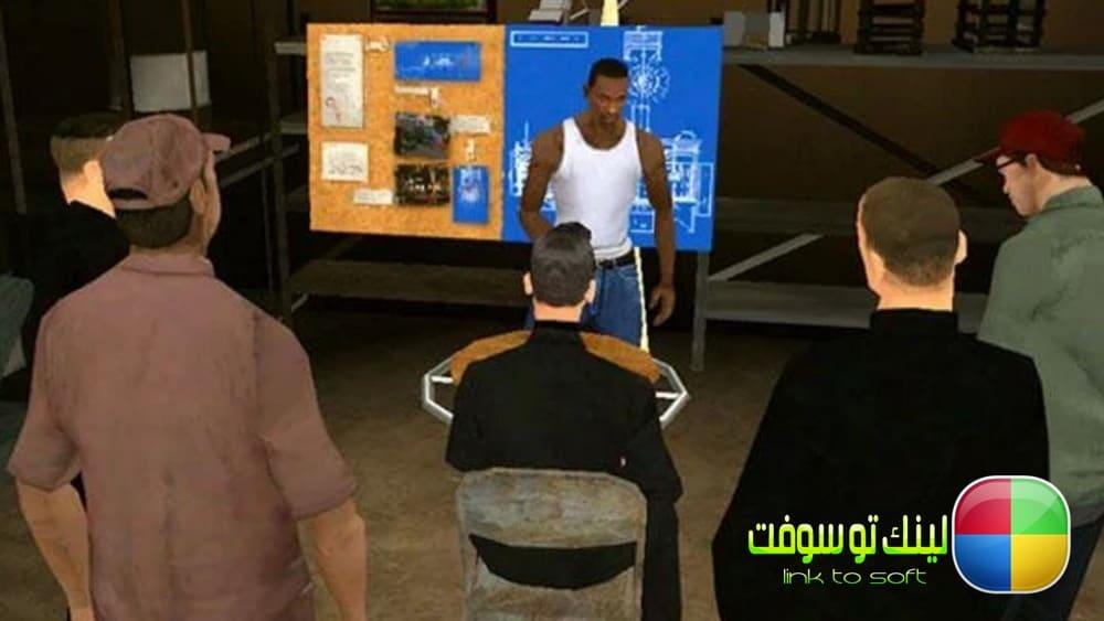 تحميل لعبة جاتا للموبايل GTA San Andreas مجانا برابط مباشر