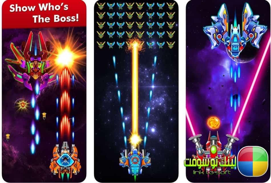 كيفية تحميل لعبة Galaxy Attack: Alien Shooter على الكمبيوتر