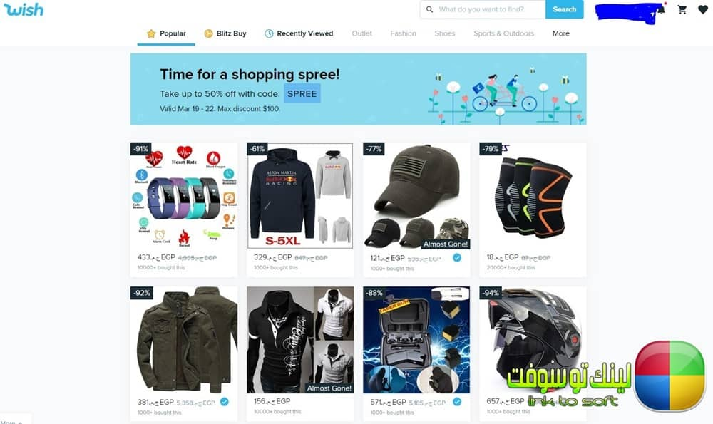 طريقة الشراء من موقع wish للتسوق عبر الانترنت