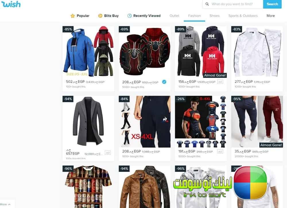 كيف تقوم بإعداد حسابك على موقع ويش للتسوق ؟
