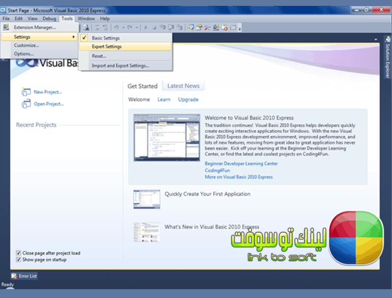 تحميل برنامج فيجوال بيسك 2010-Visual Basic برابط مباشر