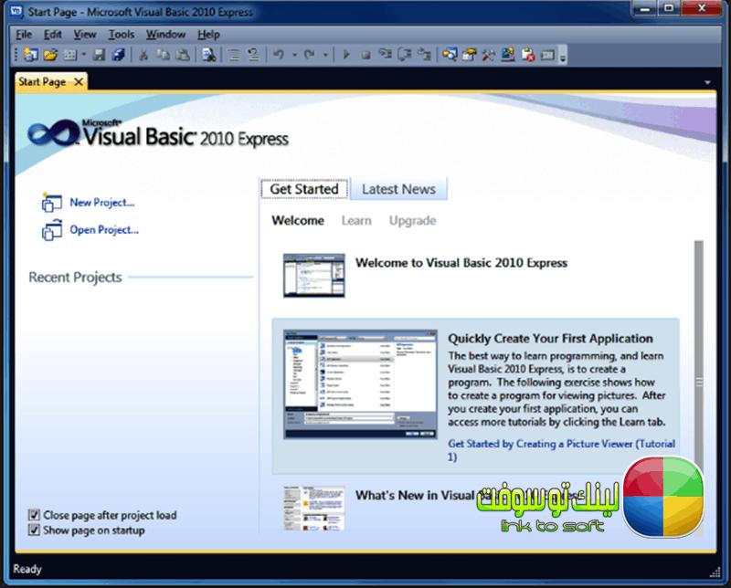مميزات برنامج فيجوال بيسك 2010