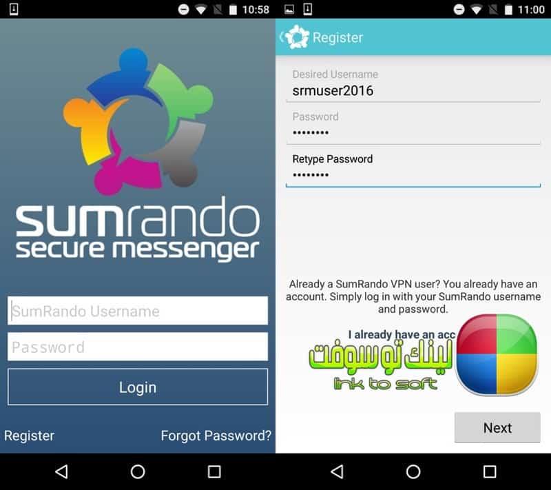 تحميل SumRando Messenger 2019 للاندرويد برابط مباشر