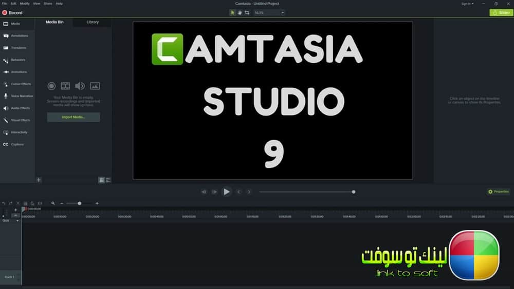 تحميل برنامج camtasia studio 9 احدث اصدار 2019 برابط مباشر