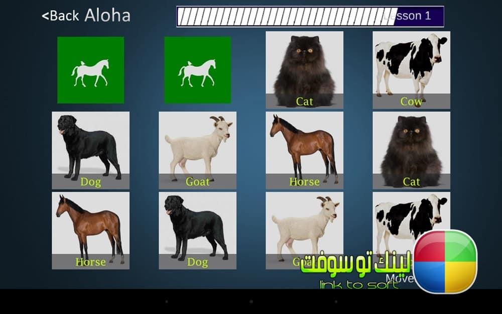 لغات برنامج ايزي لينجو Easy Lingo