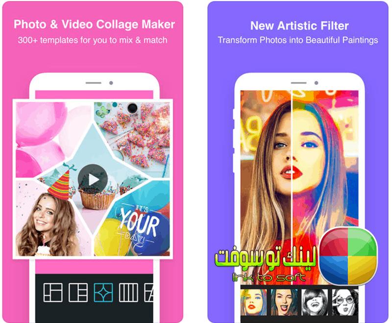 تحميل برنامج Photo Grid - Collage Maker للاندرويد والايفون والايباد