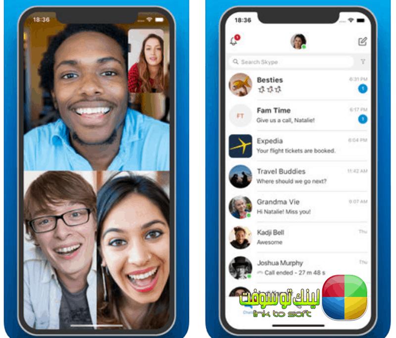 تحميل برنامج سكايب Download Skype للموبايل برابط مباشر