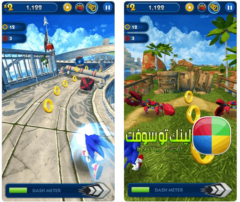 تحميل لعبة سونيك داش Sonic Dash للكمبيوتر والموبايل