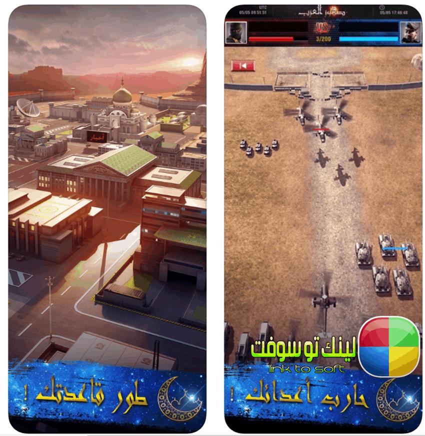 مميزات لعبة صقور العرب أخر اصدار