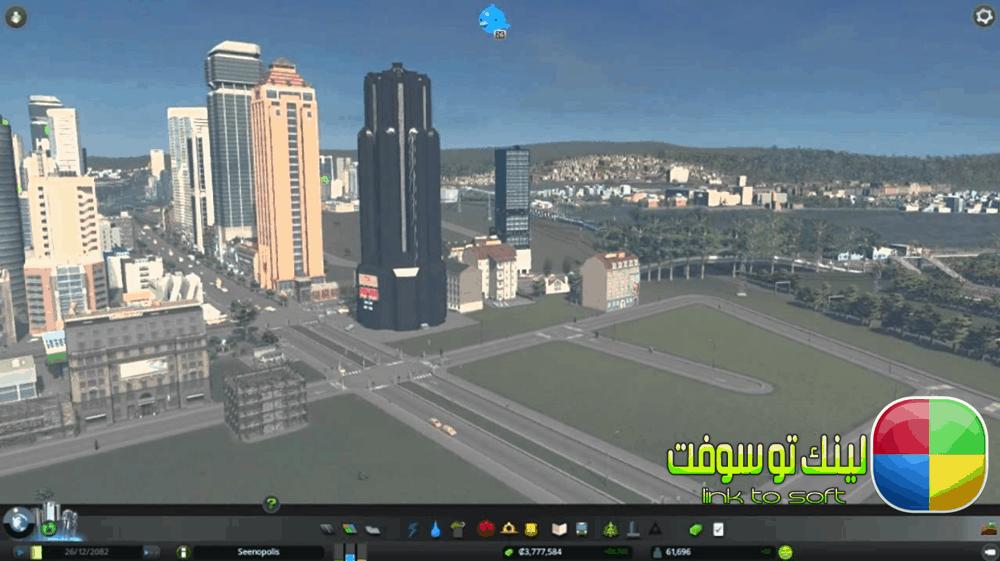 خطوات تحميل لعبة cities skylines