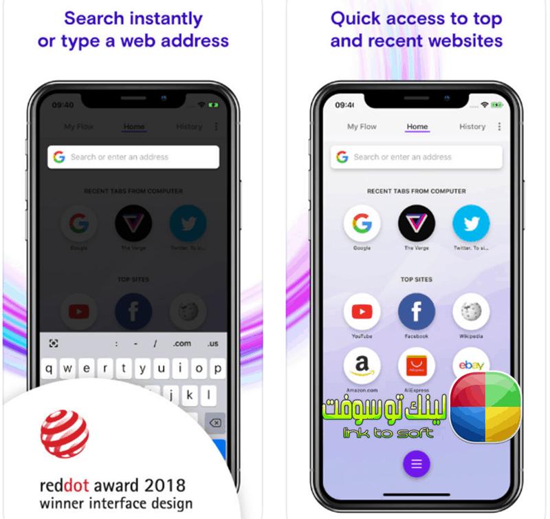 لماذا يجب عليك استخدام Opera Touch أو Opera Mini