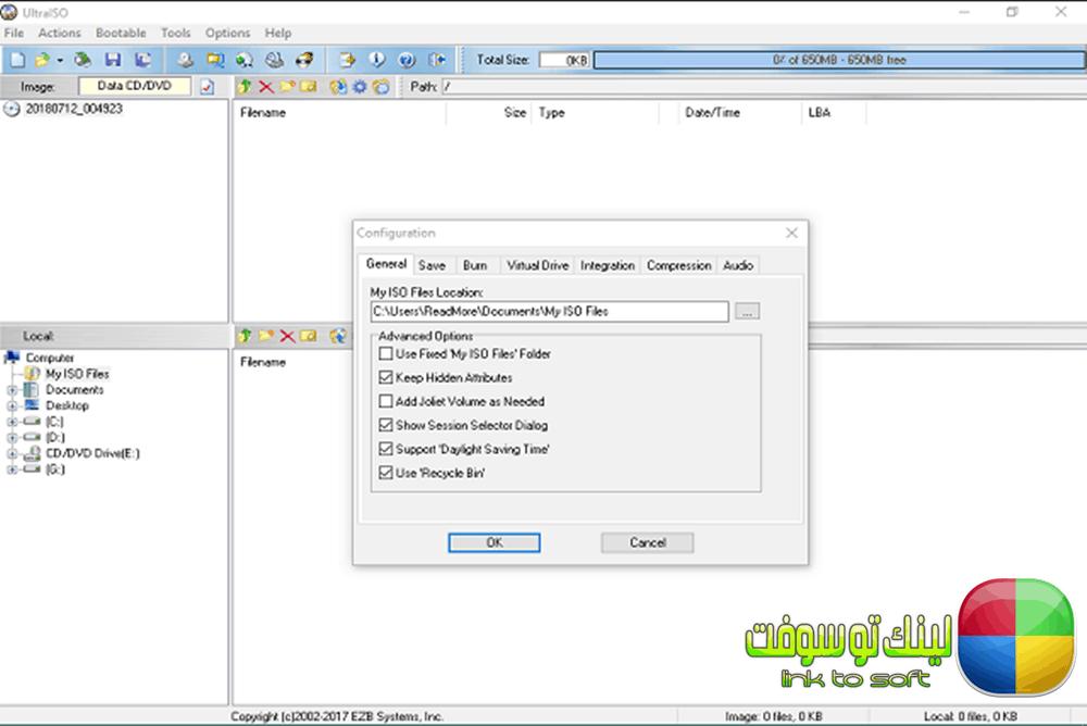 مميزات تحميل برنامج UltraISO